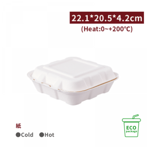 BA221205421 【使い捨てランチボックス 221×205×42mm ホワイト】1箱200個/1袋50個
